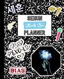 Sehun Planner: Ultimate Stan Mock Sticker Filled Kpop Bias Merch Monthly & Weekly Undated 150 Page...