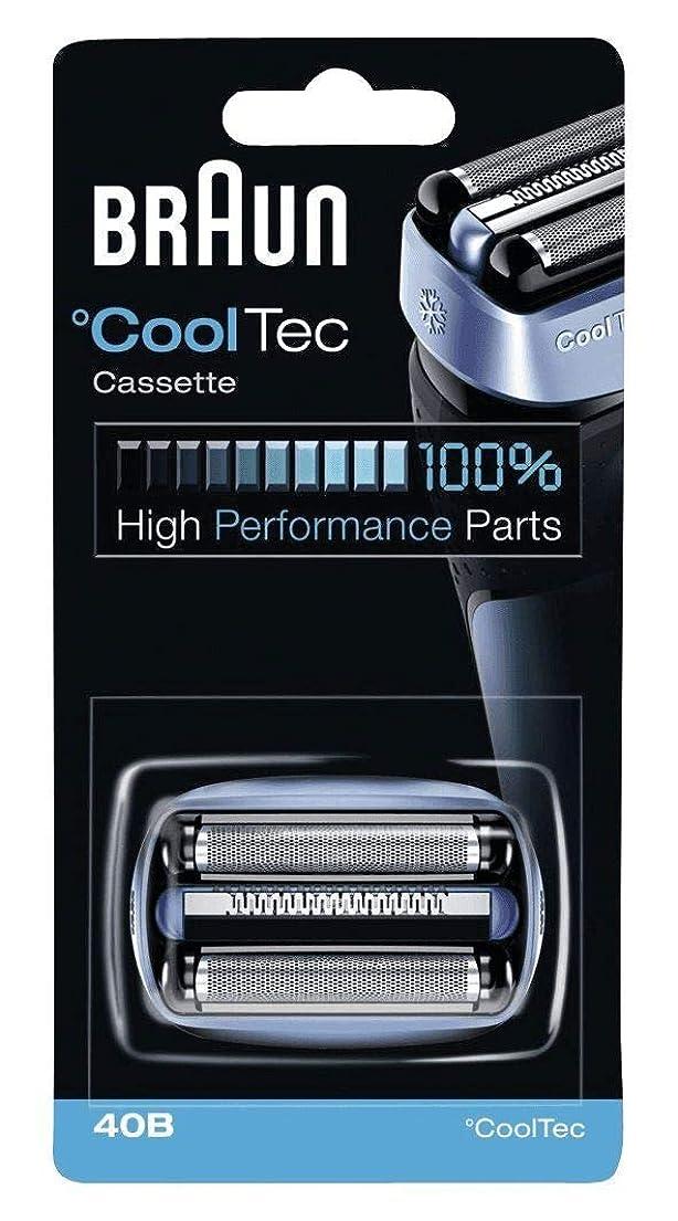 栄養区画胴体ブラウン シェーバー Cool Tec(クールテック)用 網刃?内刃一体型カセット F/C40B 【並行輸入品】
