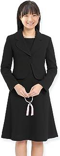 (ニナーズ)nina's 子供用ブラックフォーマル キッズフォーマル フォーマルスーツ ブラックフォーマル 洗える ウォッシャブル 喪服 礼服 葬儀 法事 冠婚葬祭 子供用 子供 こども 女児 女の子 キッズ BS-0108KID [150cm 160cm]