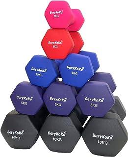 BeryKoKo ラバー ダンベル 2個セット 1kg/2kg/3kg/4kg/5kg/8kg/10kg 18ヵ月保証 選べる6色
