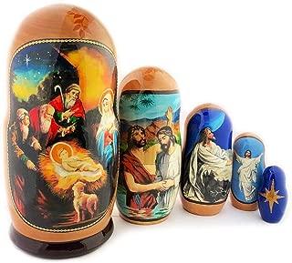 Alexandra Int'l Russian Matryoshka Nativity of Christ Scene Icon Nesting Dolls 7 Inch