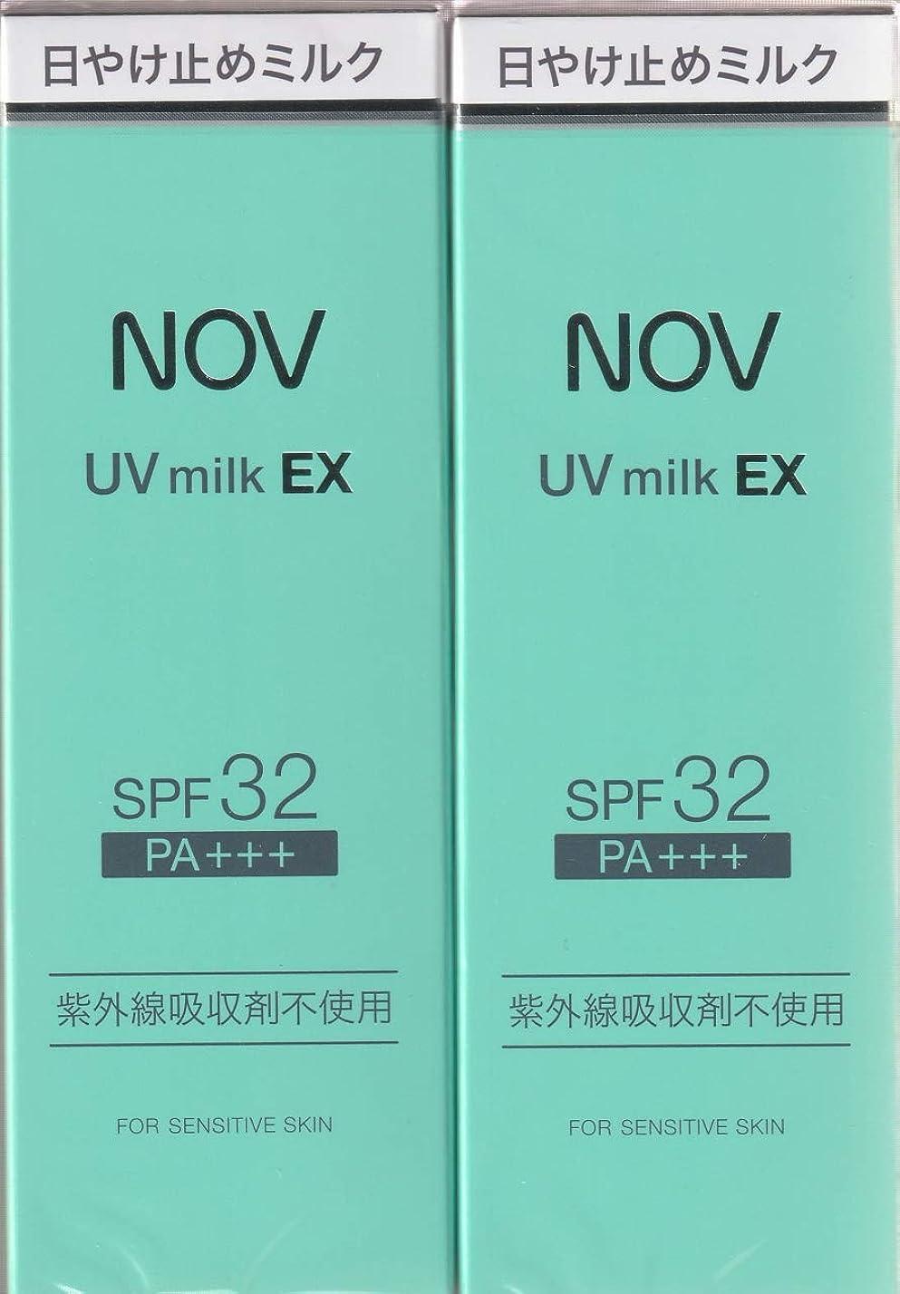 コテージフリルヒットノブ UVミルク EX 35g×2箱セット (日やけ止めミルク)