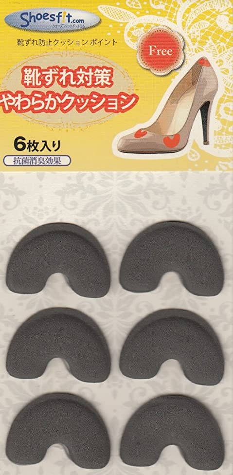 明確にアコー私靴の痛くなる部分にピンポイントで貼れる「靴ずれ防止クッションポイント」