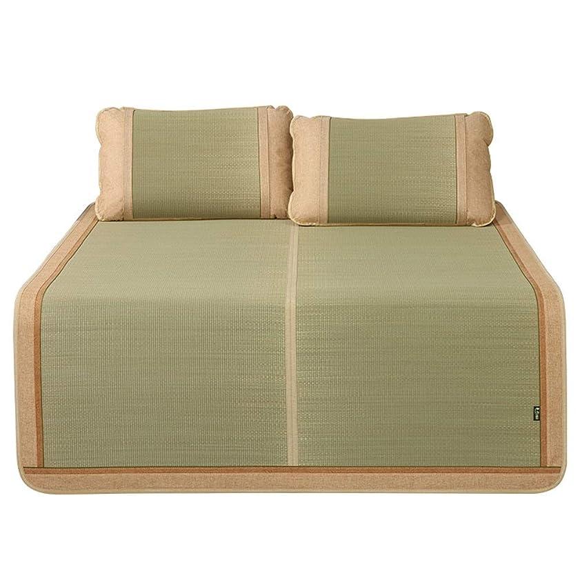 昼寝アレキサンダーグラハムベル後LPD- 夏の睡眠マット エアコン マット 竹夏睡眠冷却マットレスマットパッド籐滑らかなエアコン付きベッドマット折りたたみ式 (Size : 150X195CM)