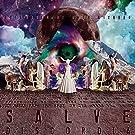 Salve Discordia (Colored Vinyl)