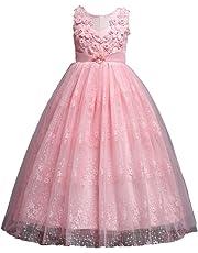 95bdd5c2a01c9 子供ドレス ロングドレスガールズドレス 女の子ドレス ワンピース 花付き フォーマルドレス シフォン 発表会