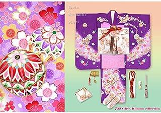 七五三 7歳 着物 フルセット 正絹 絵羽柄の子ども着物セット「紫 二つ鞠」IKT471f21PP