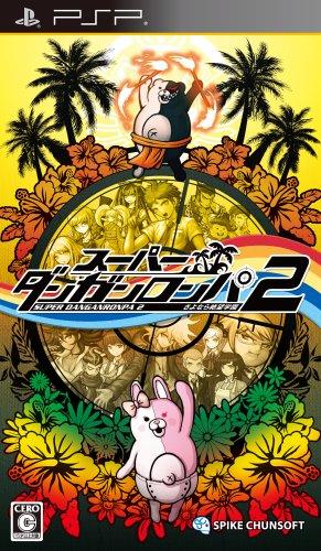 スーパーダンガンロンパ2さよなら絶望学園(通常版)-PSP