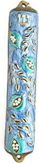 GoodLight USA Bless This House, Mezuzah Case - Mezuzah Cover, Pomegranate Tree Design Crafted in Heavy Brass, Jerusalem Judaica, Israel, Door Mezuza Case 4