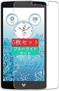 5枚 Sukix ブルーライトカット フィルム 、 Disney Mobile on docomo DM-01G 向けの 液晶保護フィルム ブルーライトカットフィルム シート シール 保護フィルム(非 ガラスフィルム 強化ガラス ガラス ) 修繕版