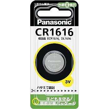 パナソニック コイン形リチウム電池 CR1616P 3V (2個セット)