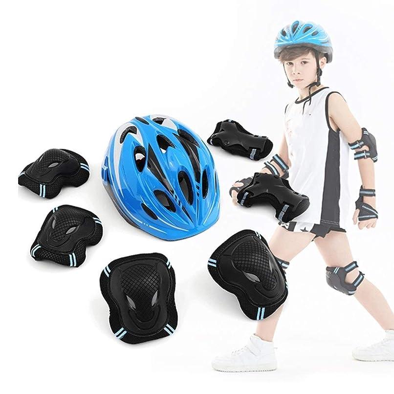 哲学者要旨吸う肘手首膝パッドとヘルメットスポーツ安全保護ギアガード用子供スケートボードスケートサイクリング乗馬ブレード - 7ピースセット