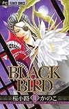 BLACK BIRD(11) BLACK BIRD (フラワーコミックス)