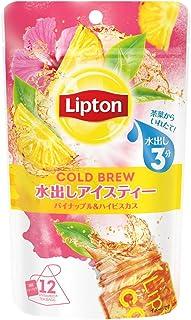 リプトン コールドブリュー パイナップル&ハイビスカスティー ティーバッグ 1袋(12パック入) ×3袋