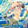 OTSU Club Music Compilation Vol.2