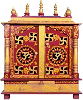 Jodhpur Handicrafts Home Temple/Pooja Mandir/Wooden Temple/Pooja Mandap/with Bulb Inside Free Pooja Articles GOD Photo Frame, Pooja THALI