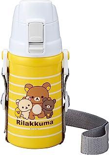 OSK マグボトル イエロー 容量:約480ml リラックマ ダイレクトステンレスボトル SBK-480D