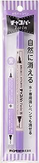 チャコペーパー 水性チャコペン チャコパー ツイン 紫 F5-PU