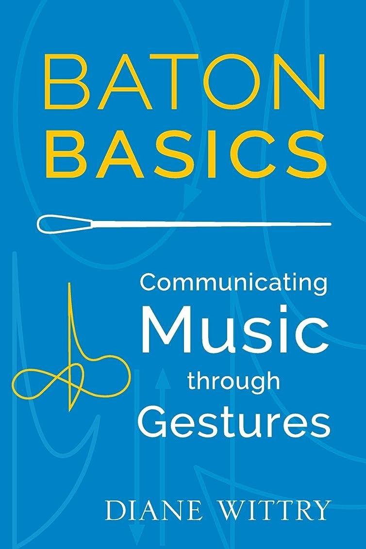 抑圧心配するコンピューターを使用するBaton Basics: Communicating Music through Gestures