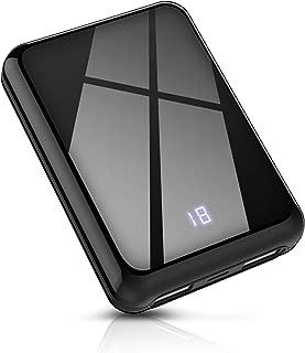 モバイルバッテリー 10000mAh 軽量小型 急速携帯充電器【PSE認証済】 2出力ポート LCD残量表示 鏡面仕上げデザイン 持ち運び便利 iPhone/iPad/Android機種対応