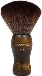 powder brush barber