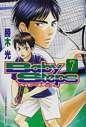 ベイビーステップ(7) (講談社コミックス)