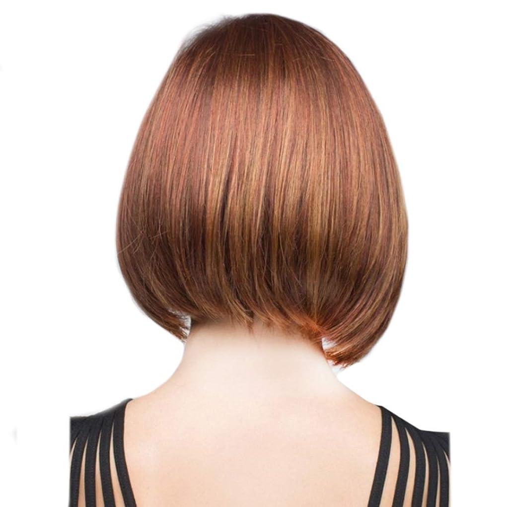 奇跡機関車バイソンSummerys ショートボブの髪ウィッグストレート前髪付き合成カラフルなコスプレデイリーパーティーウィッグ本物の髪として自然な女性のための