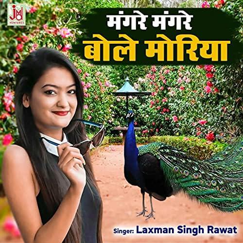 Laxman Singh Rawat
