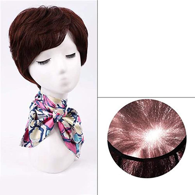 監査ピッチシティYESONEEP 女性のファッションかつらのための前髪付き天然毛エクステンション短く本物の髪のかつら (Color : Natural black)