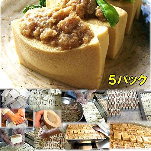 高野豆腐の肉はさみ 5食惣菜 お惣菜 おかず 惣菜セット 詰め合わせ お弁当 無添加 京都 手つくり