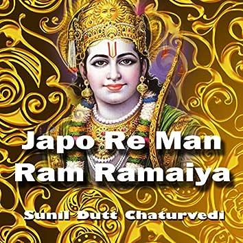Japo Re Man Ram Ramaiya
