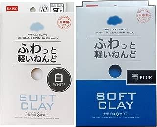 DAISO Soft Clay (Blue+White)