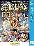 ONE PIECE モノクロ版 58 (ジャンプコミックスDIGITAL)