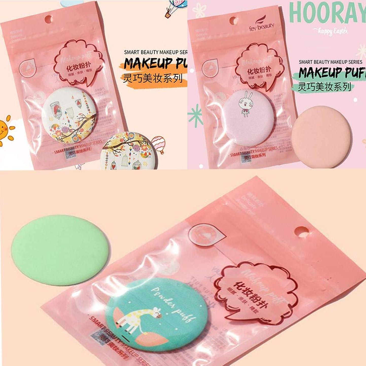 交じるマオリ間欠乾濡れ2用化粧粉体 BBクリームクッションパフ スポンジのファンデーション(3個)