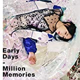Early Days 歌詞