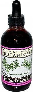 Whole World Botanicals, Royal Desmodium, Strong Back Herb, 4 oz (118 ml)