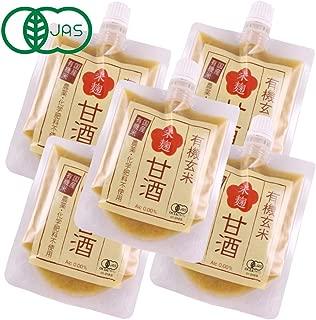甘酒 米麹 有機 玄米 150g×5個 甘酒 米麹 砂糖不使用 ノンアルコール JAS認証 無添加 甘さ控えめ 人気 豆乳 濃縮 糀から 小分け