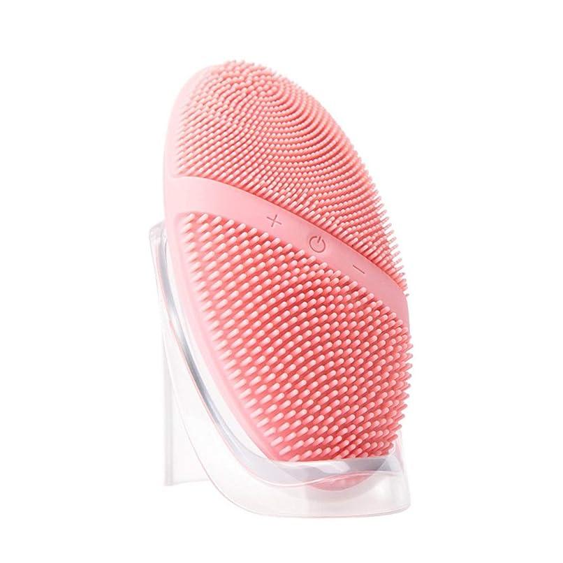 ZXF 新電気シリコーンクレンジングブラシ防水超音波振動クレンジング楽器深い洗浄毛穴洗浄器具マッサージ器具美容器具 滑らかである