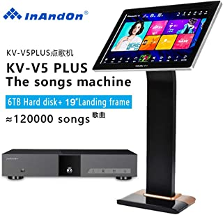 2019 New Type InAndon KV-V5 Pro Karaoke Player Intelligent voice keying machine online movie dual system coexistence real-time score The newest stytle (KV-V5 Pro+6TB HD With 22