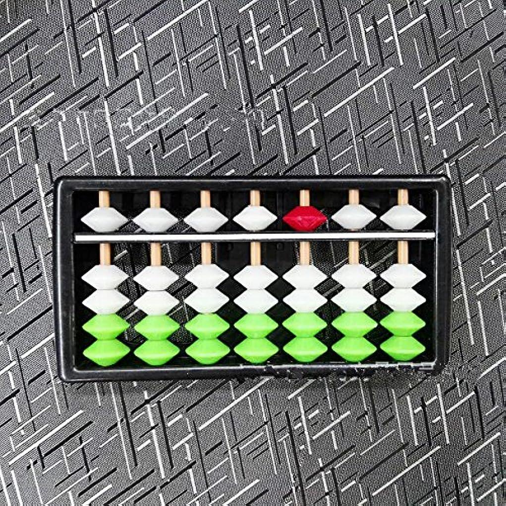 クレア音楽失業クラシック計算計算機 7つのファイル 幼児と子供用 特別 子供のAbacus ABS Abacus(赤白緑)