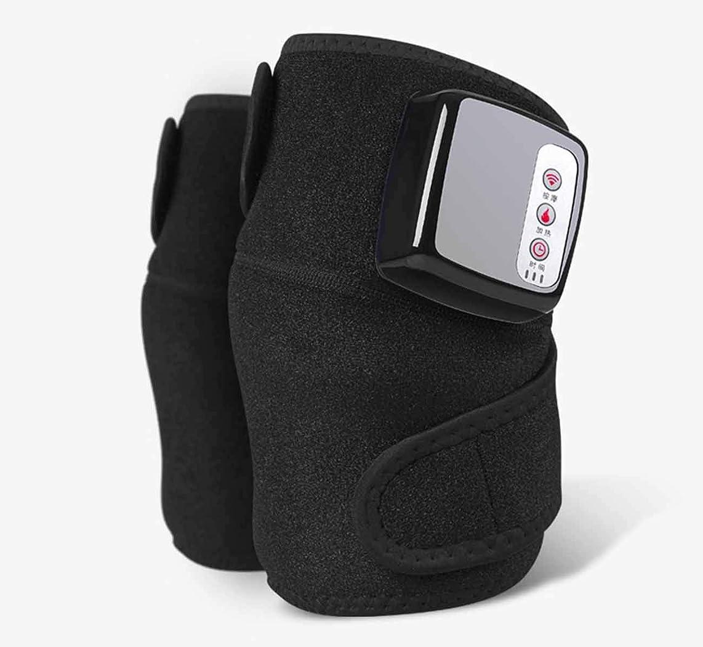 ヘルパー原因ピース膝マッサージャー フットマッサージャー 関節マッサージャー 膝サポーター 赤外線療法 ストレス解消 振動 ワイヤレス 充電式 理学療法 多機能 (2)