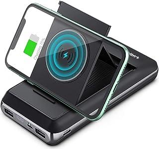 YANSAKER 折畳収納可能ホルダー ワイヤレス充電バッテリー 20000mAh超大容量 Qiワイヤレス出力 LEDディスプレイ 双方向2.1A急速充電 Type-C Micro USBダブル入力 ダブルUSB出力 ビジネス 旅行 iPhon...