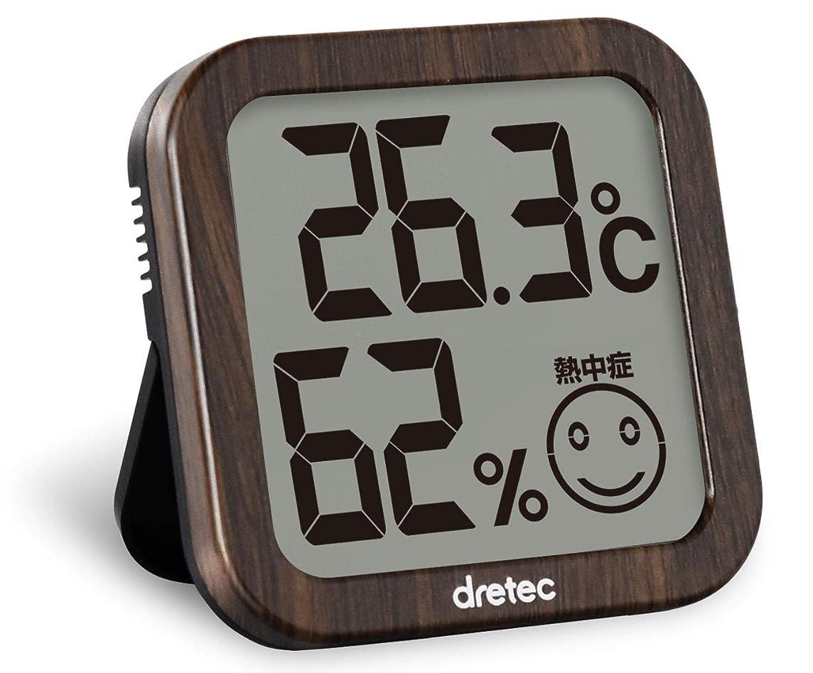 故障借りている真面目なドリテック デジタル温湿度計 ダークウッド O-271DW