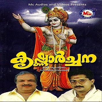 Krishnarchana