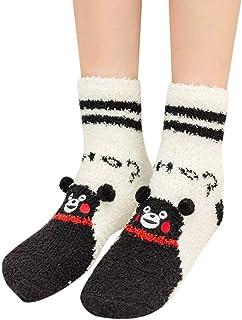 8f98eedb70379 XINXI Home Chaussettes de Baskets pour Femmes, Chaussettes de Sommeil  douillettes douillettes d'hiver