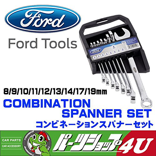 Ford Tools(フォードツール)COMBINATION SPANNER SETS コンビネーションスパナセット FHT-EI-076