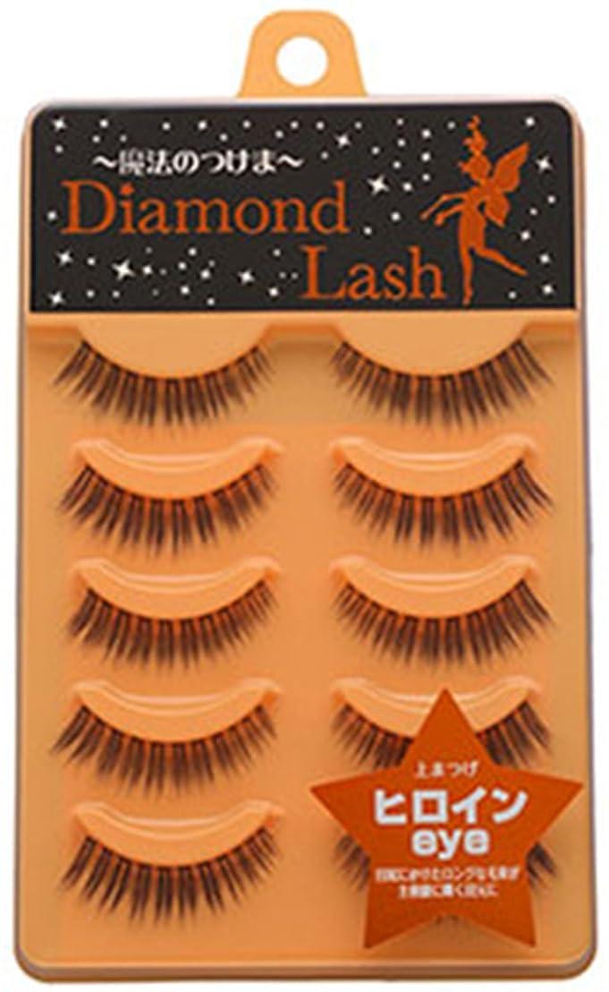 染料清める対応するダイヤモンドラッシュ ヒロインeye 上まつげ用 DL54597