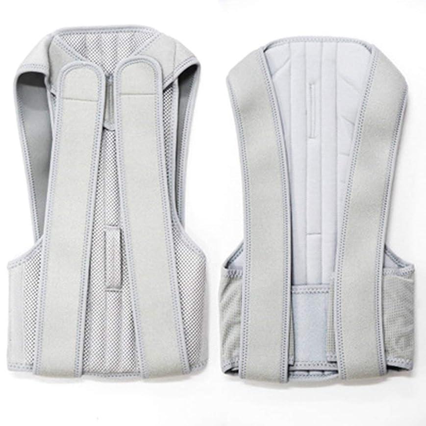 経験者配管占める新しいアッパーバックポスチャーコレクター姿勢鎖骨サポートコレクターバックストレート肩ブレースストラップコレクター耐久性 - グレー