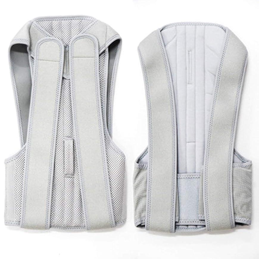 株式会社記憶に残る葉巻新しいアッパーバックポスチャーコレクター姿勢鎖骨サポートコレクターバックストレート肩ブレースストラップコレクター耐久性 - グレー