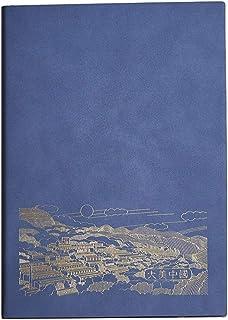 Journal B5 تقليد الجلود دفتر سميكة لينة السطح مذكرات غلاف مجلة أحادية الجانب عملية البرونز النمط الصيني Notepad